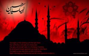 muharram wallpaper - islamic wallpapers
