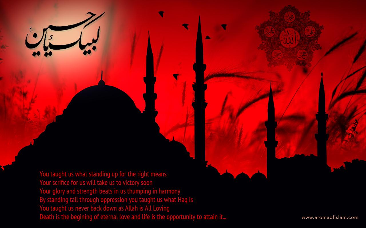 Hd wallpaper ya hussain - Labbaik Ya Hussain Rz Labaik Ya Hussain Wallpapers In English