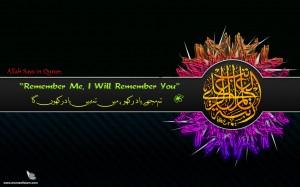 Remember Me - Al Quran